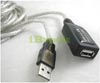USB 2.0 A Male to Female Extension PC Cable