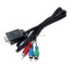 VGA to Component Video TV-Out Cable
