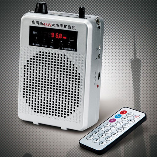 Bộ trợ giảng LUZG A-600